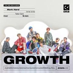 다크비(DKB) - 미니 3집 [GROWTH]