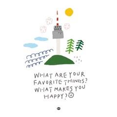 [프롬하오팅] What makes you happy? (엽서)