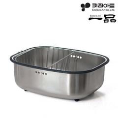 키친아트 일품 설거지통_(2657333)