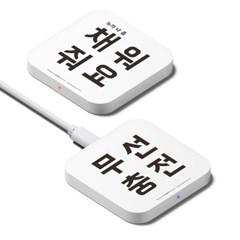 PLAN.A 병맛 시리즈 미니 무선 충전기 5W
