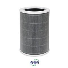 샤오미공기청정기 호환필터 AC-M3-CA 그레이필터