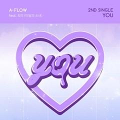 에이플로우(A-FLOW) - 싱글앨범 2집 [YOU]