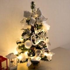 LED샤프리스케이트트리 75cmP 크리스마스 장식 TRHMES