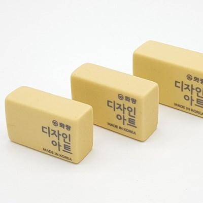 화랑고무 디자인아트 500 지우개 낱개