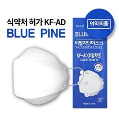 비말차단 마스크 KF-AD (대형) 100매