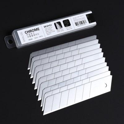 아날로그 크롬 커터 더블락 엑스칼리버 25mm 리필칼날 1