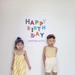 생일현수막 / 생일가랜더 / 생일파티
