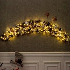LED글로시실버그레이가렌드 150cmP 크리스마스 TRWGHM