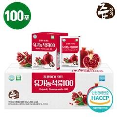 즙쟁이 유기농 석류즙100 100포 실속구성
