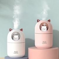 소이믹스 꾹꾹이 휴대용 미니 가습기 무드등 SO-CAT