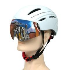 PH 자전거 킥보드 경량 고글 헬멧 476