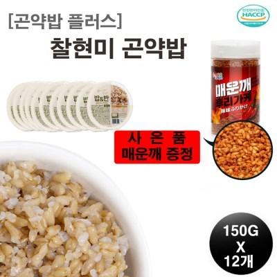 곤약밥 플러스 찰현미곤약밥150g*12개 매운깨증정