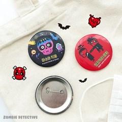 좀비탐정 방역굿즈-안전 캠페인 뱃지 (2개 1SET)