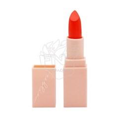 페블린 키써블 립스틱 / K07 / 오렌지 핑크