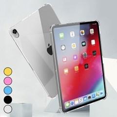 아이패드에어4 컬러 범퍼 젤리 태블릿 케이스 T030_(3343558)