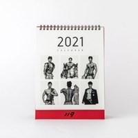 2021년 몸짱소방관 희망나눔달력