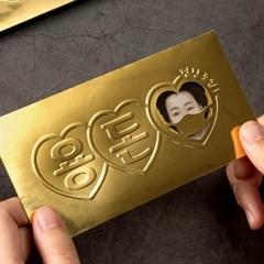 코로나 마스크 디자인 수능 선물 황금 부모님 현금 용돈 봉투3매세트