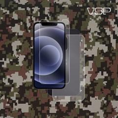 아이폰12 항균 액정+카모 후면외부 보호필름 각2매