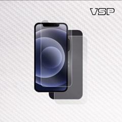 아이폰12 저반사 액정+반투명 카본 후면 보호필름 2매