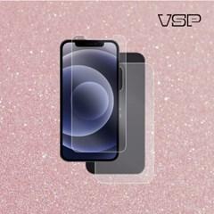 아이폰12 저반사 액정+핑크 후면외부 보호필름 각2매
