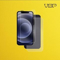 아이폰12 항균 액정+옐로우 카본 후면 보호필름 각2매