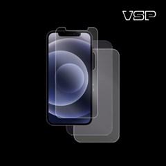 아이폰12 항균 액정+무광 블랙 후면 보호필름 각2매