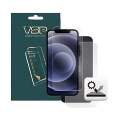 아이폰12 저반사 액정+유광 후면외부 보호필름 각2매