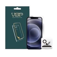 아이폰12 저반사 액정 보호필름 2매