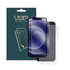 아이폰12 블루라이트 액정+후면 외부보호필름 각2매