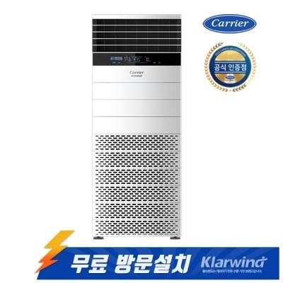캐리어 클라윈드 업소용 대형 공기청정기 설치 100형