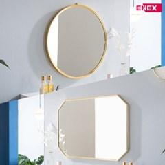 해나 골드 스틸 거울(원형/팔각)