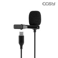 C타입 화상회의 교육 방송 녹음 클립 마이크 MK3515C