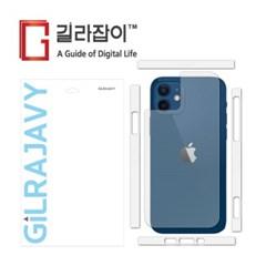 애플 아이폰12 카본(투명) 외부보호필름 후면+측면 2매