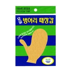 정준산업 요술때장갑 때르메스 벙어리 정품(소프트)_(2915659)