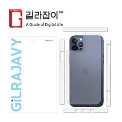 애플 아이폰12 프로 카본(투명) 외부보호필름 후면+측면 2매