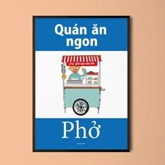 쌀국수 맛집 베트남 식당 M 유니크 인테리어 디자인 포스터