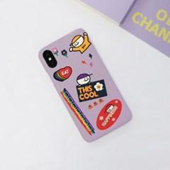 해피니스(퍼플그레이) 261 아이폰/LG