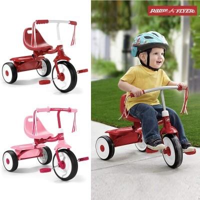 [라디오플라이어] 접이식 세발자전거 레드,핑크/ 유아자전거