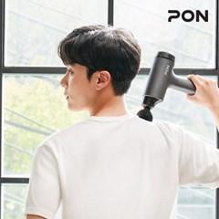 [PON] BLDC 전동 마사지건 포맨_머슬형