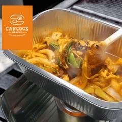 캠핑요리 음식 캠핑 낙지볶음 조리기구 세트 캠핑 밀키트