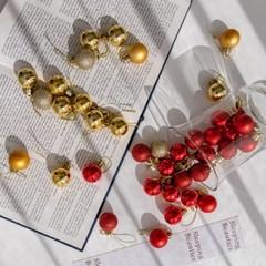 크리스마스 트리 컬러볼 오너먼트 2col
