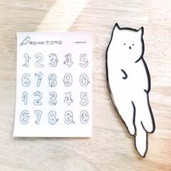 무상이 숫자 스티커