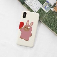 커플파자마(토끼곰) 279 아이폰/LG
