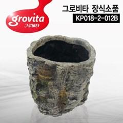 그로비타 장식소품 [KP018-2-012B]_(1207390)