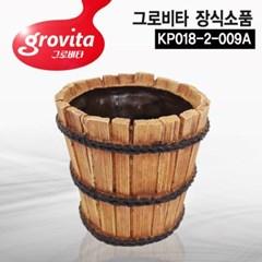 그로비타 장식소품 [KP018-2-009A]_(1207389)