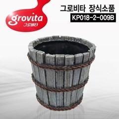 그로비타 장식소품 [KP018-2-009B]_(1207388)