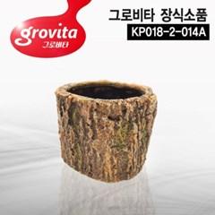 그로비타 장식소품 [KP018-2-014A]_(1207387)