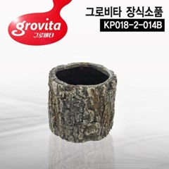 그로비타 장식소품 [KP018-2-014B]_(1207386)