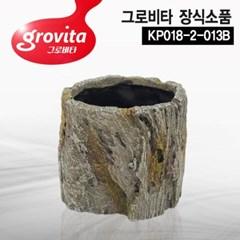 그로비타 장식소품 [KP018-2-013B]_(1207385)