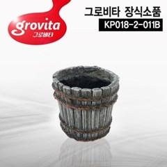 그로비타 장식소품 [KP018-2-011B]_(1207382)